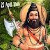 Parshuram Jayanti 2020 date !  25 April Akeshe Tritiya Shukla paksha
