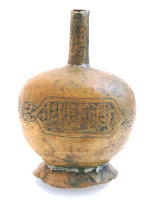 Perfumero de origen egipcio. S. XIII. Lacasamundo.com