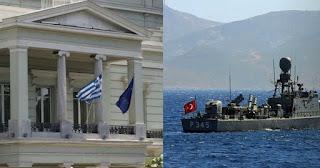 Ελληνικό ΥΞΕΠ σε Τούρκους: «Παραβιάζετε το διεθνές δίκαιο και δεν ξέρετε ούτε γεωγραφία»