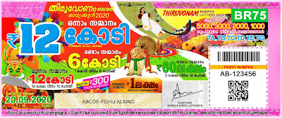 20-09-2020 Onam Bumper kerala lottery result,kerala lottery result today 20-09-20,Thiruvonam Bumper lottery BR-75,lottery result live