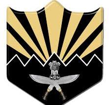 Assam Rifles Recruitment Rally 2021   Assam Rifles Technical & Tradesman Recruitment Rally 2021