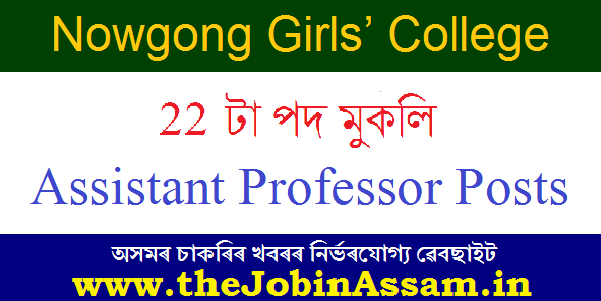 Nowgong Girls' College Recruitment 2020 : Apply For 22 Assistant Professor Posts
