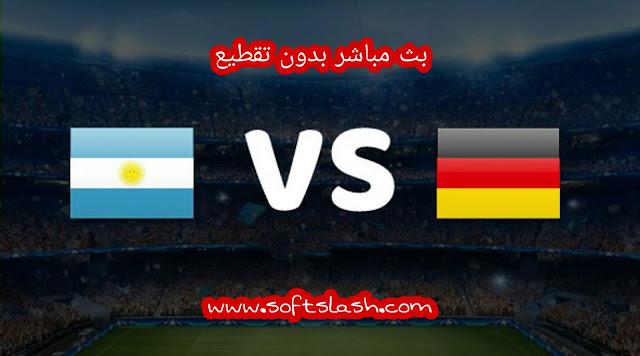 بث مباشر Argentina vs Germany بدون تقطيع بمختلف الجودات