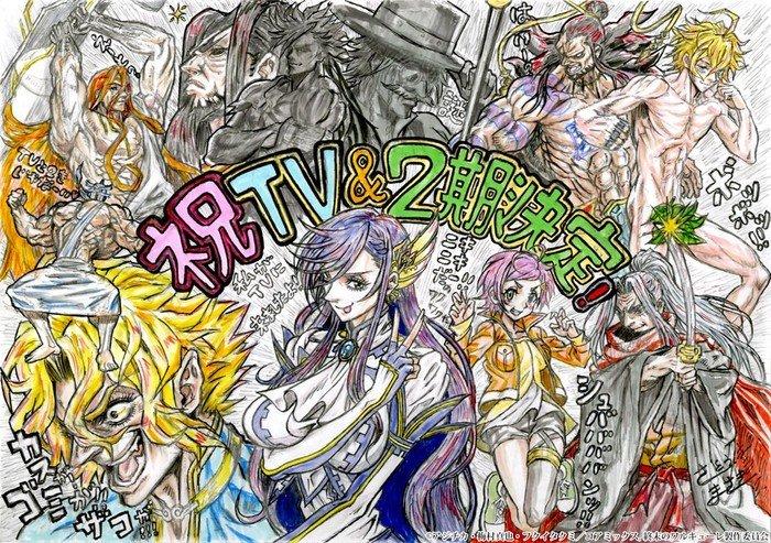 El anime Shuumatsu no Valkyrie tendrá segunda temporada.
