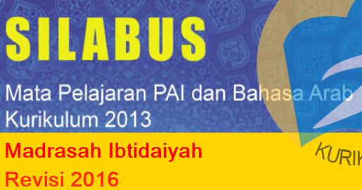 Silabus Fiqih Mi Kurikulum 2013 Revisi Terbaru Update 2017 Perangkat Pembelajaran Sd