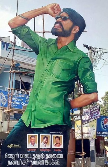 Dhanush Kodi Movie Theater Photos | Kodi Movie New Photos | Dhanush Craze