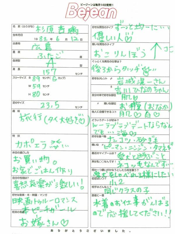"wupfile:<b><span style=""font-size: medium;""><a href=""https://wupfile.com/28zpwf8307uv/P210901.rar.html"" rel=""nofollow""><span style=""color: #0000ff;"">P210901.rar</span></a></span></b> - Girlsdelta"