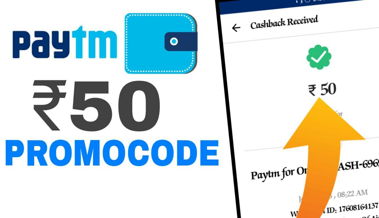 Paytm Coupon Codes for all categories