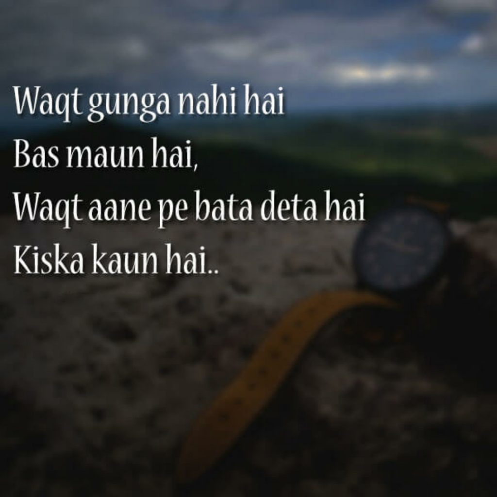 Latest Sad Status In Hindi For Life