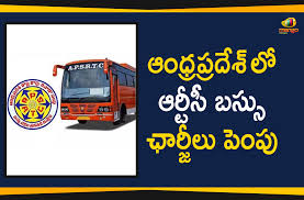 APSRTC Bus Fare Hike Will Come into Effect from Tomorrow /2019/12/APSRTC-Bus-Fare-Hike-Will-Come-into-Effect-from-Tomorrow.html