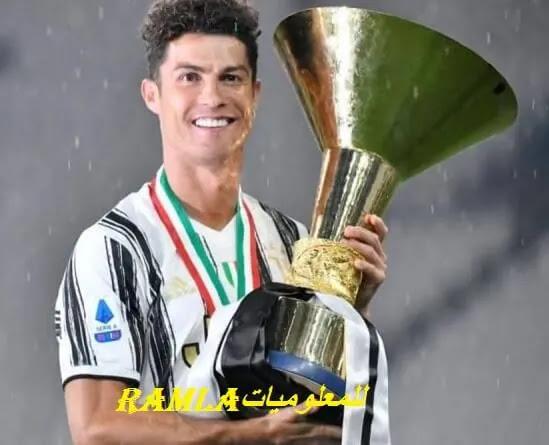 تتويج اليوفي بالدوري الإيطالي 2020, هداف الدوري الايطالي,صانعي الأهداف