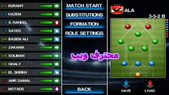 تحميل لعبة بيس pes 2012 تعليق عربي وفرق عربية للاندرويد