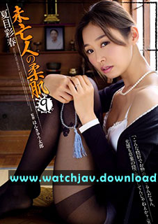 Eng-JAV-Subbed-Iroha-Natsume -RBD-767_www.watchjav.download
