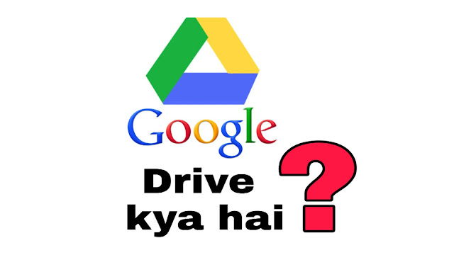 Vipul rathod tech,google drive kya hai,google drive,what is google drive,how to use google drive,google drive how to use,google drive hindi,google drive kaise use kare,google drive tutorial,google drive tutorial in hindi,how to use google drive in hindi,google,what is google drive and how to use it,what is google drive and how does it work,google docs kya hai,google drive kaise kare