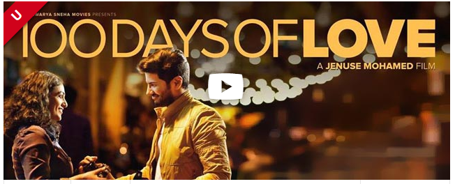 Love Malayalam Full Movie
