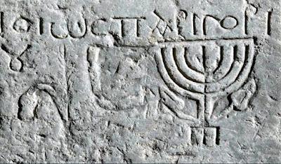 Η ιστορία των εβραϊκών επιγραφών στην Ελλάδα
