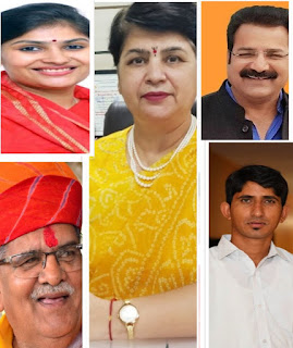 डिजिटल बाल मेला सीजन 2  rajasthan news jaipur news