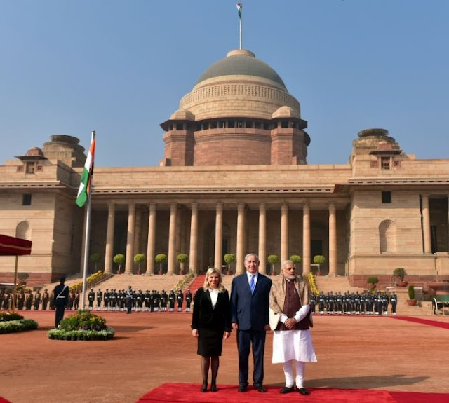 Rashtrapati Bhavan to Host Conference of Directors of IITS, NITS and IIEST on November 19