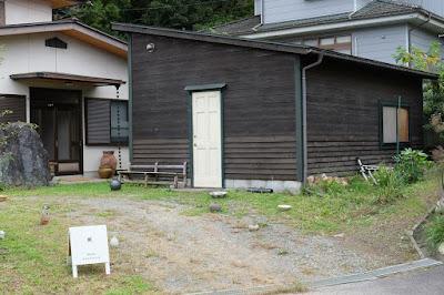 生坂村の陶芸工房 なかがわひとみ・月日工房