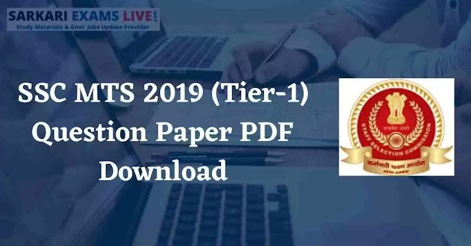 SSC MTS 2019 (Tier-1) All Shift Question Paper with Official Answer Key PDF Download