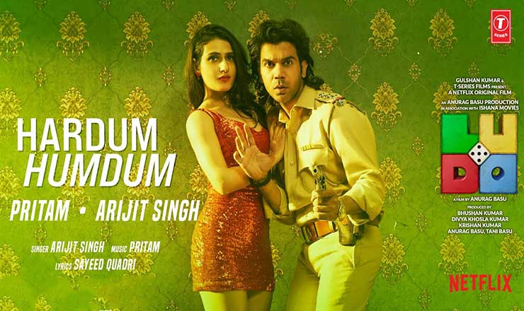 Hardum Humdum Hindi Lyrics