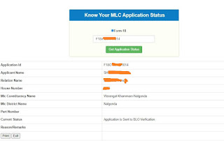 sample MLC Application Status