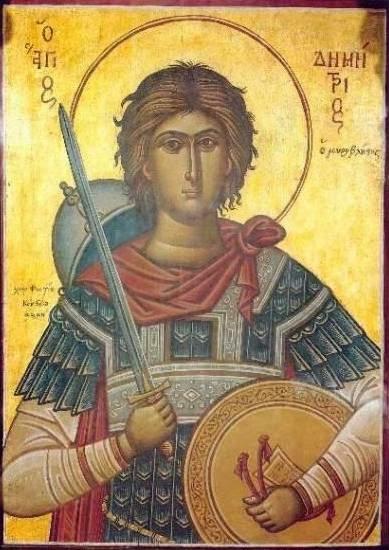 O άγιος Δημήτριος Αρματωμένος