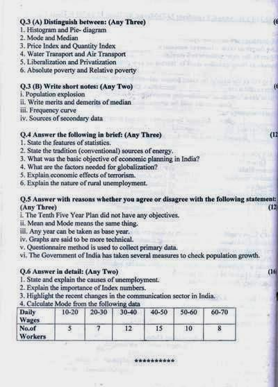 Question Papers Collection: FYJC (COMMERCE & SCIENCE) FINAL EXAM