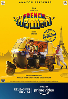 Kannada movie French Biriyani 2020 wiki, full star-cast, Release date, budget, cost, Actor, actress, Song name, photo, poster, trailer, wallpaper