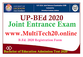 https://www.multitech20.online/2020/02/up-bed-uttar-pradesh-joint-entrance.html
