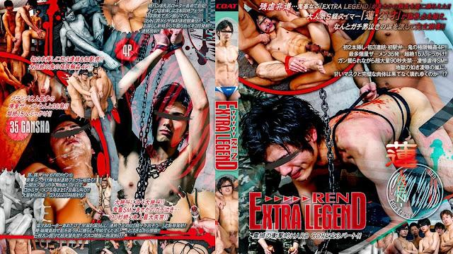 Extra Legend – Ren