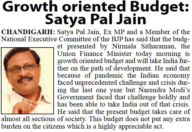 Growth oriented Budget : Satya Pal Jain