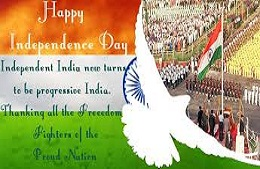 Happy Independence Day quotes and SMS in English: