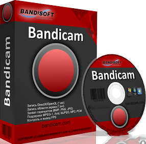 Bandicam For Pc