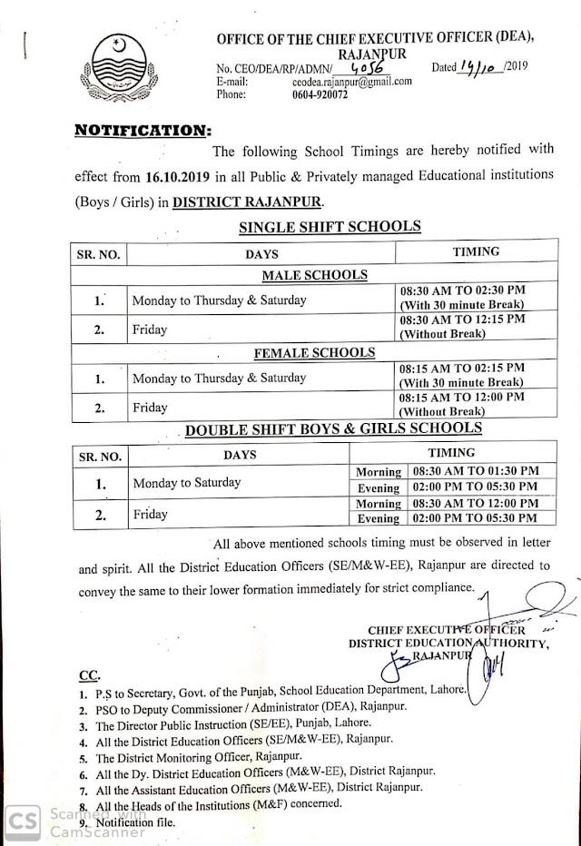 NOTIFICATION REGARDING SCHOOL TIMINGS DISTRICT RAJANPUR