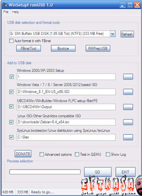 WinSetupFromUSB download, Rufus, winsetupfromusb-1-9 شرح, winsetupfromusb-1-6, winsetupfromusb-1-4, WinSetupFromUSB 2 0, Win setup from usb softpedia, WinSetupFromUSB تحميل, تحميل برنامج حرق الويندوز على الفلاشة ISO to USB, تحميل برنامج حرق الويندوز على الفلاشة مجانا, برنامج WinSetupFromUSB, تحميل برنامج Rufus, برنامج حرق الويندوز 7 على الفلاشة, برنامج حرق ويندوز 10 على فلاشة, برنامج حرق الويندوز على الفلاشة 2019, حرق ويندوز 10 على فلاشة Rufus