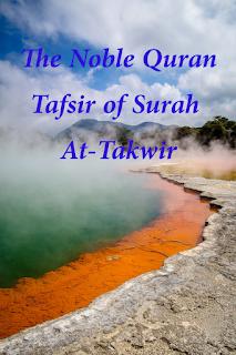 The Noble Quran Surah at-Takwir