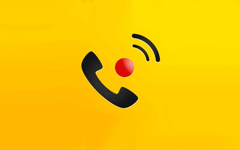 برنامج تسجيل مكالمات مخفي للاندرويد