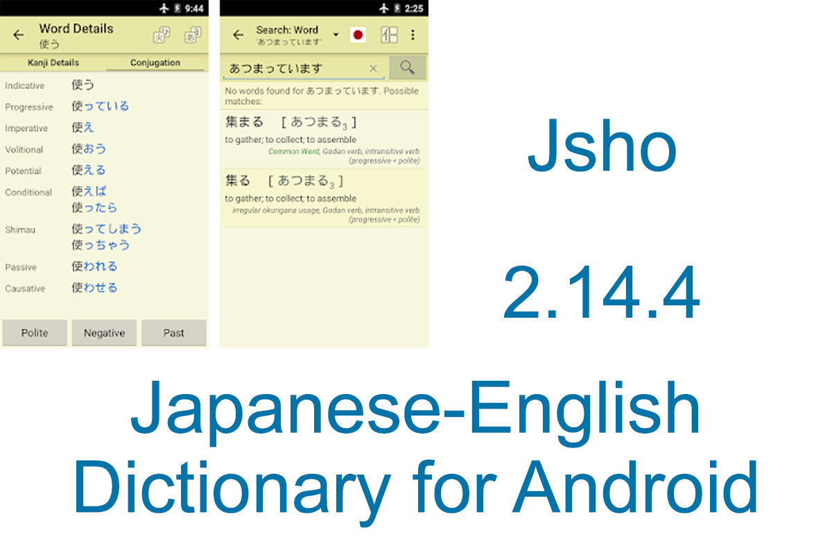 Jsho Japanese - English Dictionary 2 14 4 Android APK