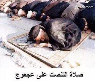 عندما التشيع الأئمة آلهة تُـعبد