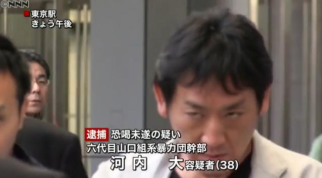 【横浜】17歳少女とラブホで淫行タレパイpart31 YouTube動画>2本 ->画像>141枚