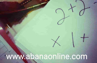 Pendidikan Islam Bukan Anti Matematika