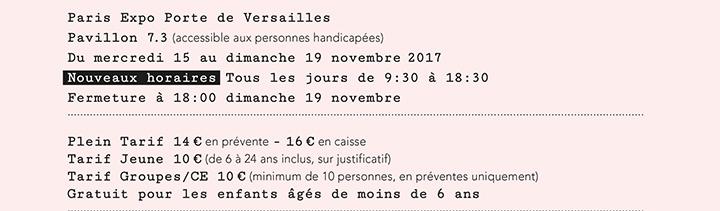 Sirop de fraise blog lifestyle et diy tours paris salon cr ations savoir faire - Creation et savoir faire 2017 ...