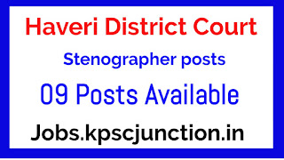 Haveri District Court Recruitment 2020: Apply Offline for 9 Stenographer vacancies