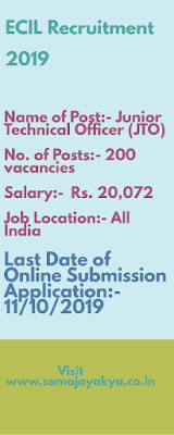 ecil recruitment 2019,ecil recruitment 2019 apply online,ecil recruitment 2019 notification,ecil recruitment 2019 hyderabad,ecil.co.in recruitment 2019,www.ecil.co.in recruitment 2019 hyderabad,www.ecil.co.in recruitment 2019 notification,www.samajayakya.in 2019,www.samajayakya.in,www.samajayakya.com,samaj aya kya,samajayakya,samaj aya kya.com,ecil recruitment 2019 apply online,ecil recruitment 2019 for engineers,ecil recruitment 2019 for junior technical officer