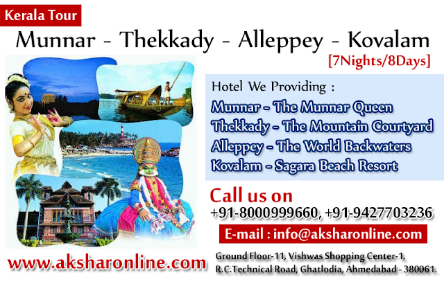 Kerala Tour Package, Munnar Hotels, thekkady hotels, alleppey hotels, kovalam hotels, kerala tour package, www.aksharonline.com, akshar infocom, 9427703236, 8000999660, kerala tour package, kerala tour packages, kerala hotels, houseboats