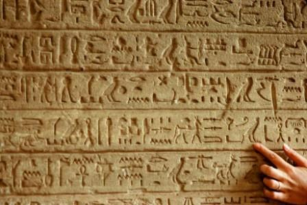 10 Amazing Ancient Egyptian Inventions - Awesome List - Top 10 ...