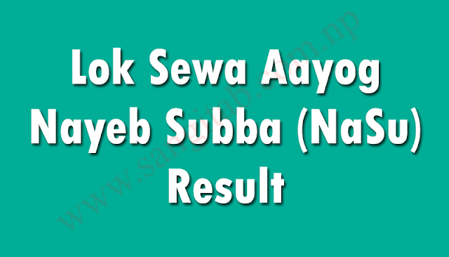 Nayab Subba NaSu Result Published by Lok Sewa Aayog