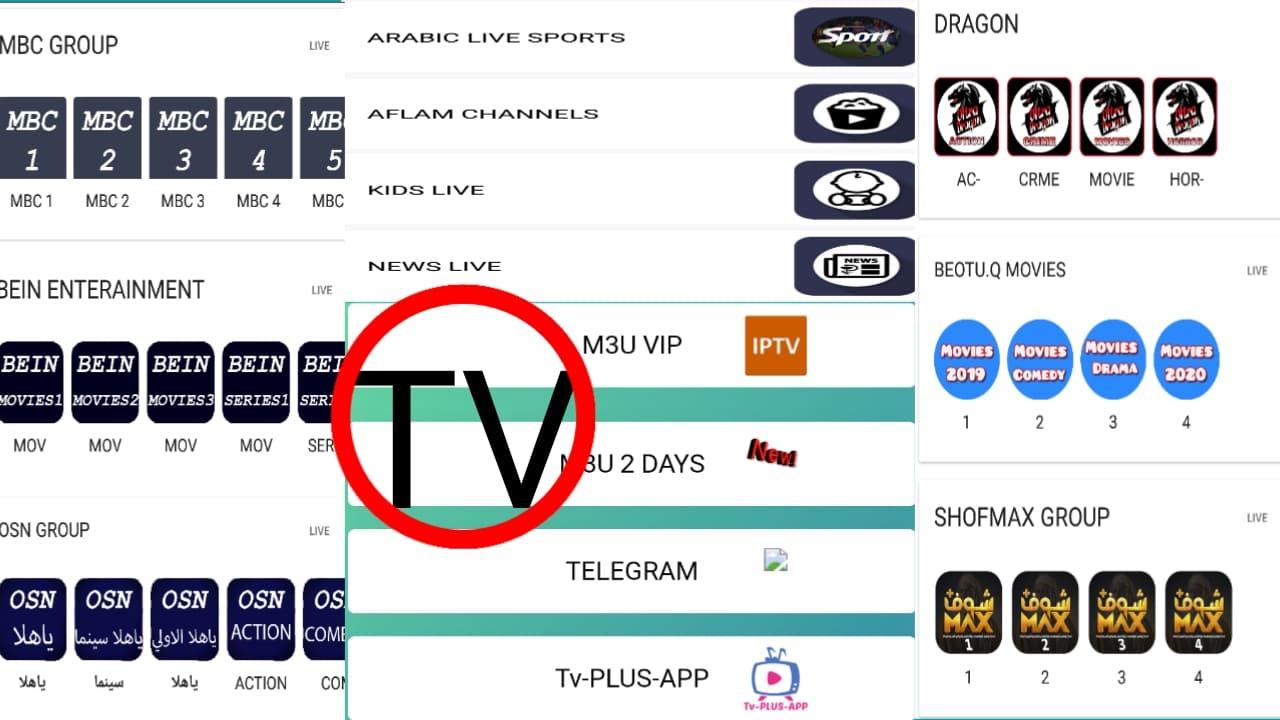 iptv…tv-plus استمتع بمشاهدة كل القنوات العربية والافلام مجانا