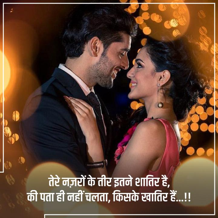 Shayari, Love Shayari, Love Shayari Hindi, Love Shayari In Hindi,